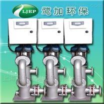 厂家直销冷凝器在线清洗系统