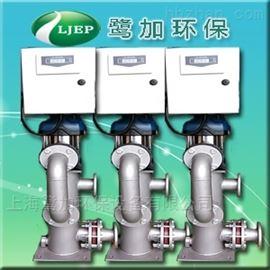 LJEP-CACS厂家直销冷凝器在线清洗系统