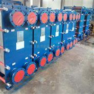 山东康鲁水水板式换热器