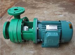 65FP-3265FP-32型塑料离心泵