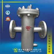 DN40 304不鏽鋼籃式過濾器法蘭連接