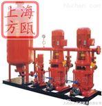 上海方瓯消防变频给水设备
