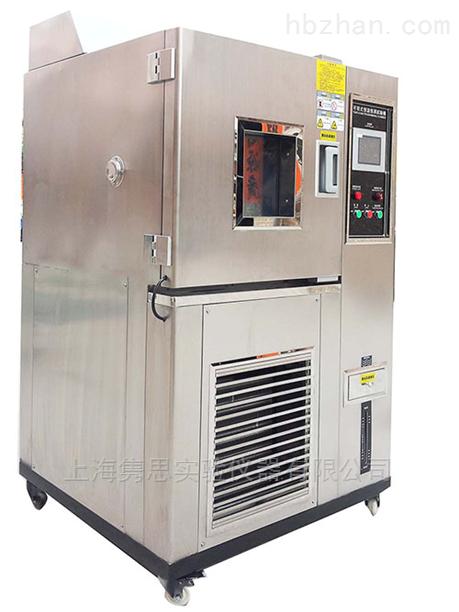 芯片高温高湿实验机,晶圆恒温恒湿老化箱