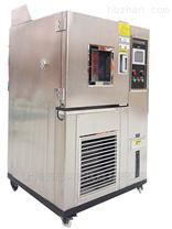 芯片高溫高濕實驗機,晶圓恒溫恒濕老化箱
