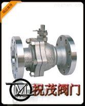 美標金屬硬密封球閥Q41H-150LB(300LB)