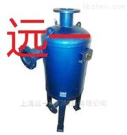 XL(II)型旋流式除污器