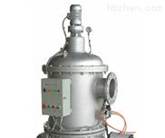 节能高效型反冲洗过滤器BCM