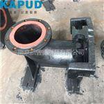 排污泵水泵耦合器