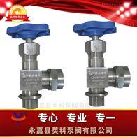 JX29W/H型液位计阀