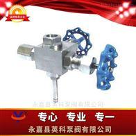 GMJ14F/H型取样阀