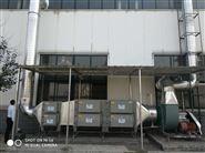 注塑工厂废气处理
