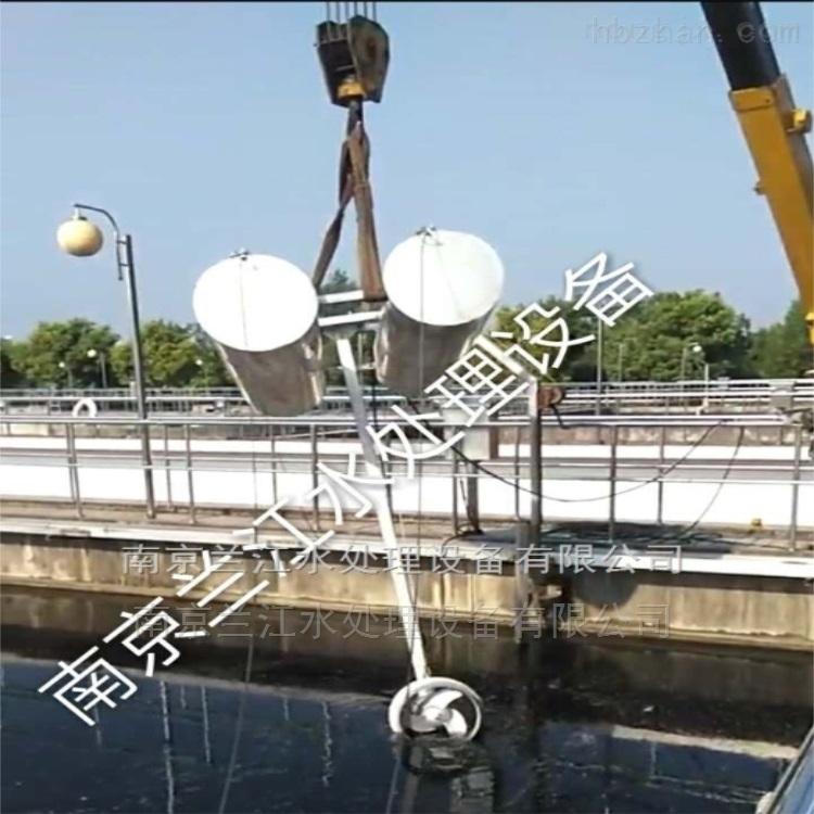 污泥池不锈钢浮筒搅拌器厂家