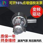 旋涡气泵批发小型漩涡式气泵厂家