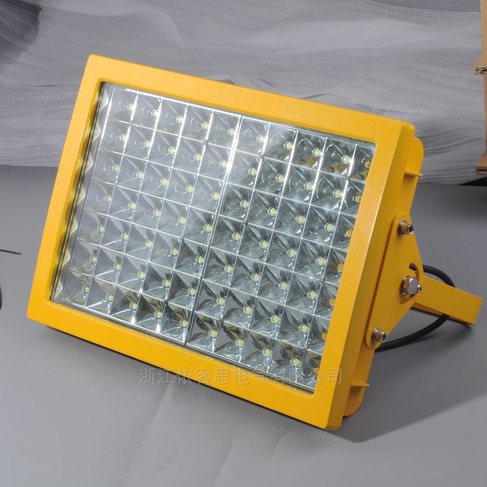 CCD97方形化工厂led防爆灯100W120W150W200W