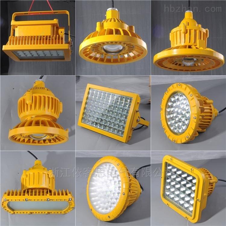 DGS36/127L化工厂圆形led防爆泛光灯100W