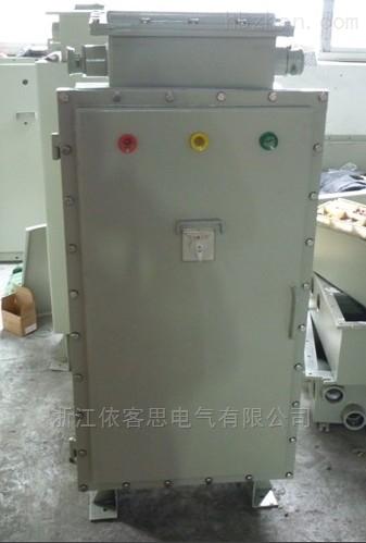 75千瓦电动机星三角起动防爆控制箱IIBIIC