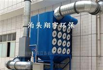 脉冲式滤筒除尘器移动式除尘设备 翔宇公司