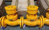 QDQ421F液化气紧急切断阀