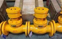 QDQ421F液化氣緊急切斷閥