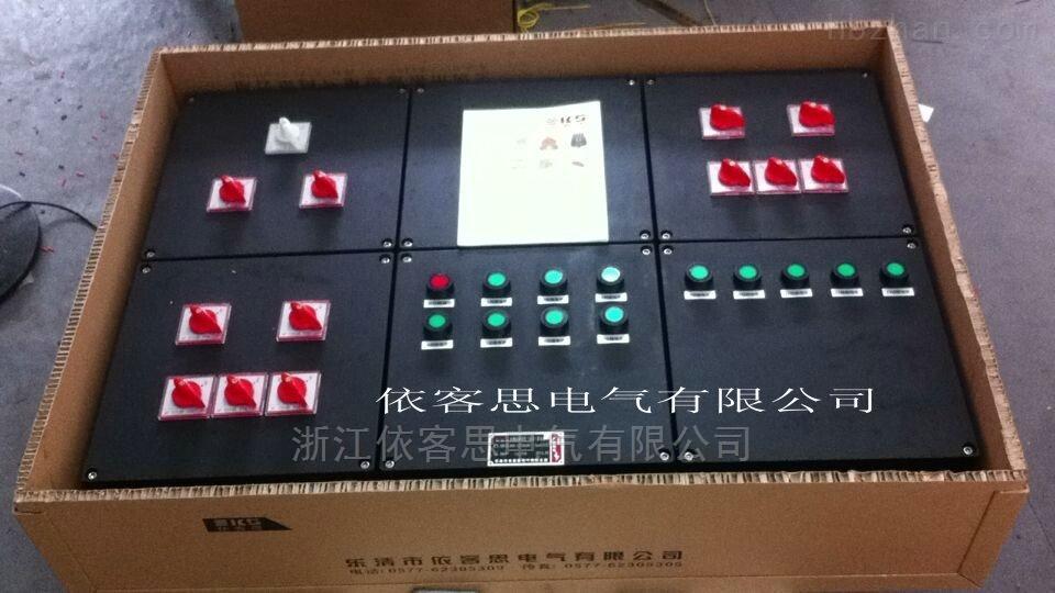 BXMD8030-防爆防腐照明配电箱动力检修箱