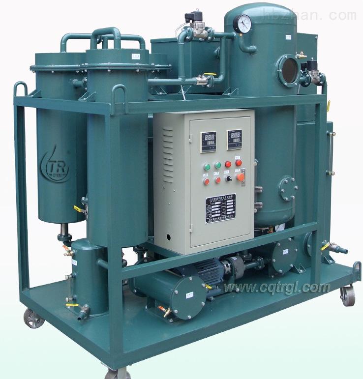 汽轮水轮机透平油真空滤油机提高油品清洁度