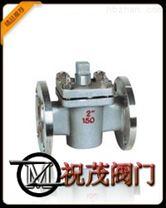 X47W美標壓力平衡式油密封旋塞閥