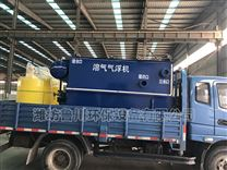 农村改造污水处理一体机设备