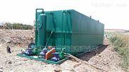 地埋式一体化医院污水处理成套设备