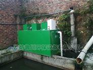 屠宰场洗肉废水处理设备说明