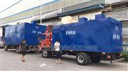 4t/h地埋式一体化生活污水处理设备