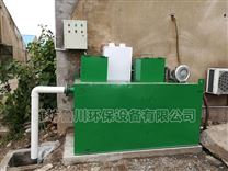 地埋式一体化养殖污水处理设备厂家