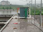 2吨/天地埋式污水处理设备
