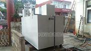 3噸每小時生活污水處理一體化設備