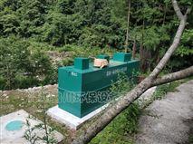 每天150吨地埋式一体化污水处理设备