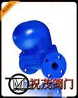 杠杆浮球式(立式)蒸汽疏水阀SF-WF