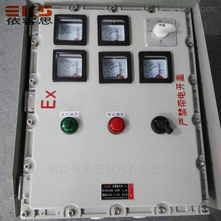 BZC53-A2D2铝合金防爆操作柱就地按钮控制箱