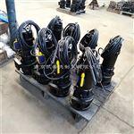制药厂切割杂物双铰刀排污泵MPE150-2