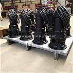 3KW吸收、排空沉淀物MPE300-2铰刀式排污泵