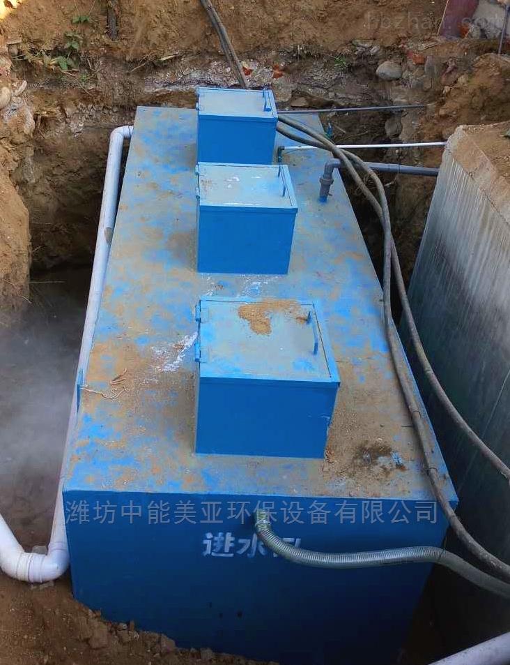 火车站生活污水处理设备配置介绍