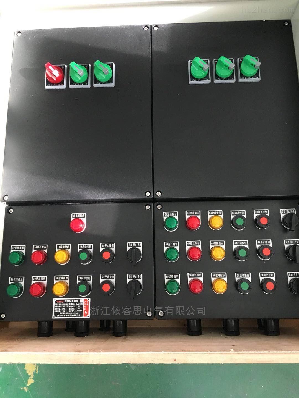 BXMD8050-G不锈钢防爆防腐动力检修箱控制箱