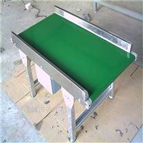 吉丰科技高质量皮带输送机