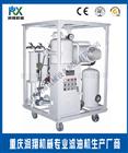 电站电厂润滑油液压油真空滤油机