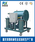 大流量柴油脱水聚集分离式滤油机