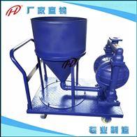 XLQ粉体气动隔膜泵