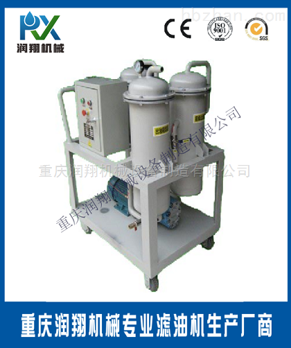 大型精密工厂移动式滤油机