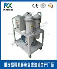 大型润滑油液压油过滤加油机