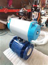 大唐专业制造气力排灰阀 耐磨陶瓷排灰阀