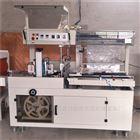 L450型全自动包装机 pof收缩膜封切机