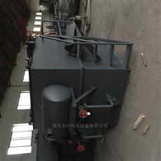 气浮机生产厂家