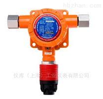 漢威電子BS01II-CO一氧化碳氣體探測器